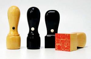 会社印鑑単品:会社代表者印、会社銀行印、角印